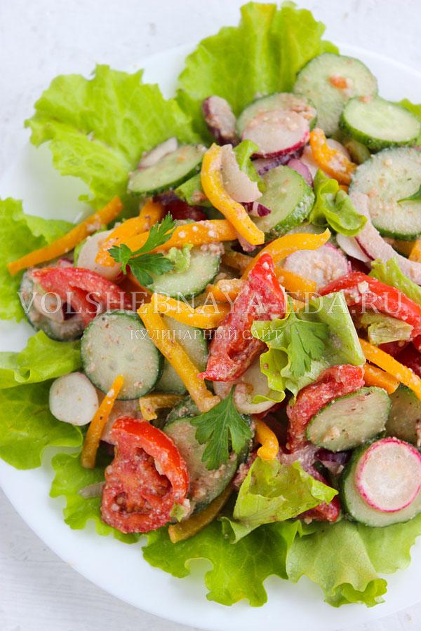 salat glekhurad 10