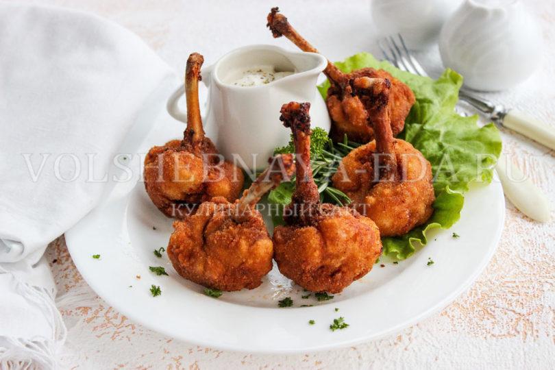 Лолипопсы из курицы
