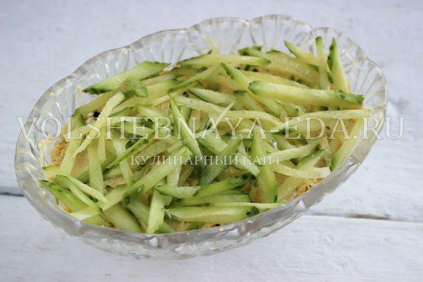 salat nezhnost 5