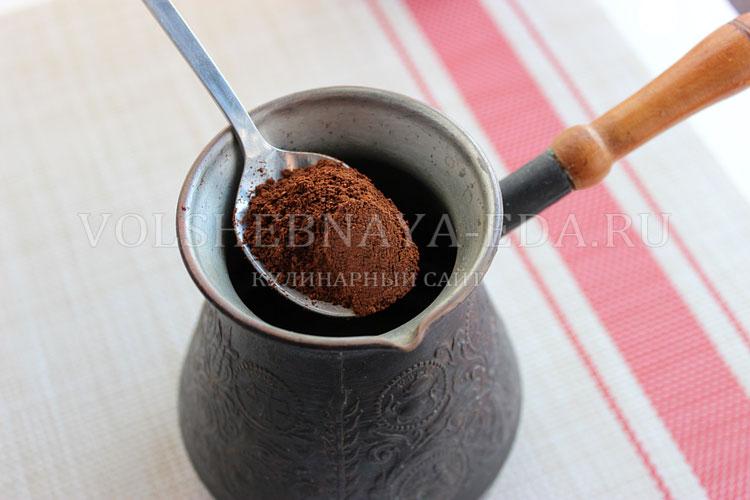 kofe s kardamonom 2