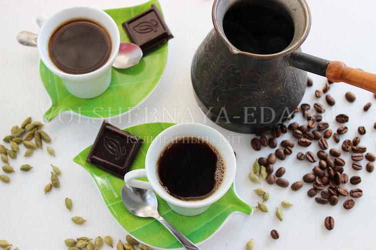 kofe s kardamonom 5