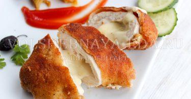 Куриная грудка, фаршированная сыром