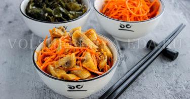Шампиньоны по-корейски с морковью