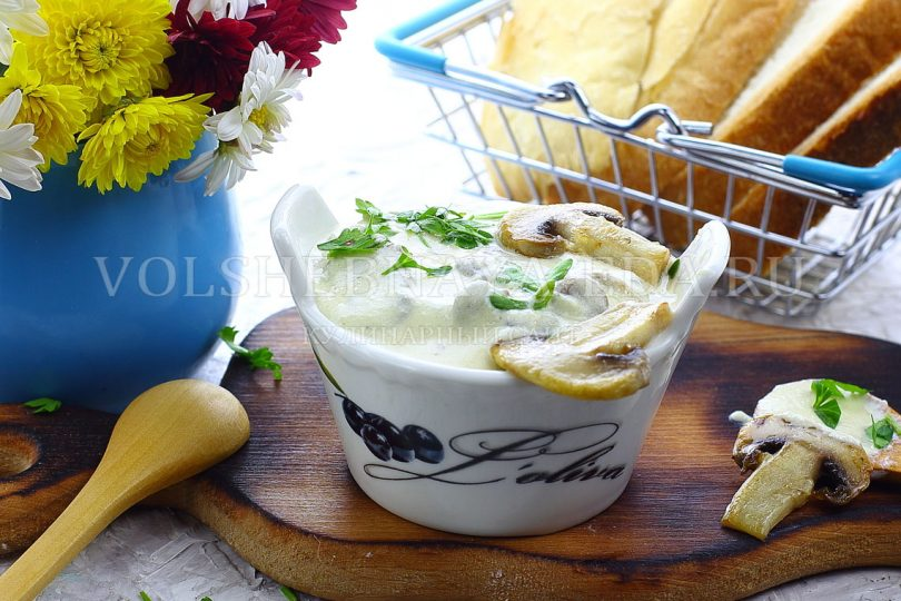 Плавленый сыр с грибами