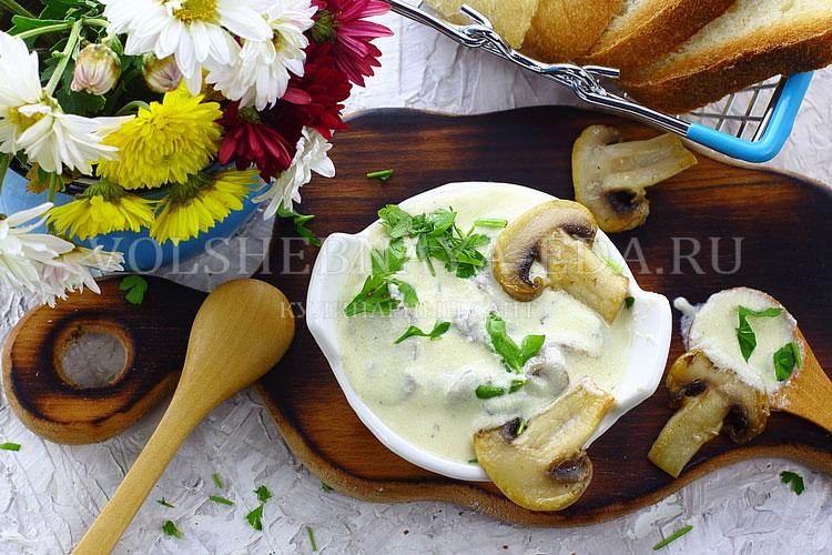 plavlenyj syr s gribami 12
