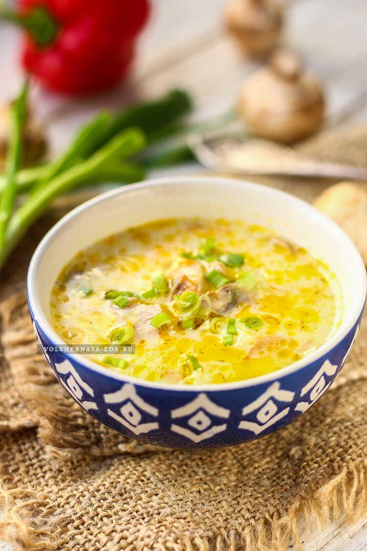 syrnyj sup 14