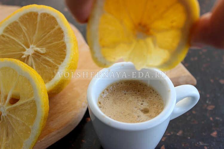 kofe s limonom 2