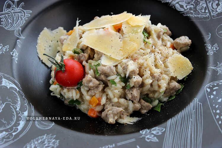rizotto s govyadinoj i ovoshami 11