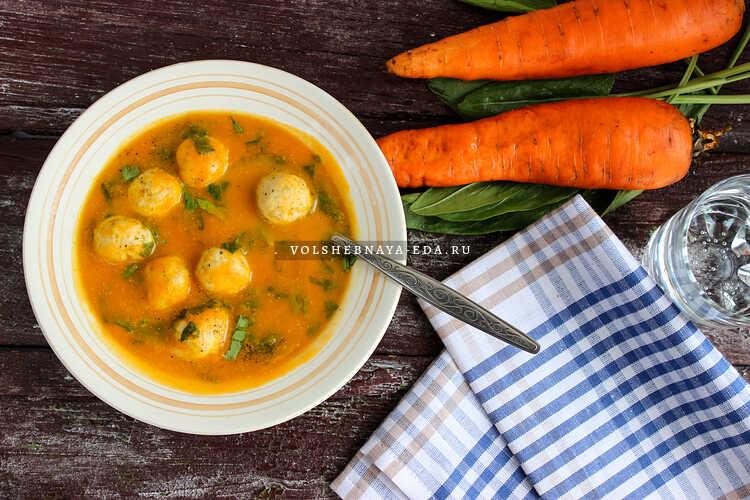 Самый вкусный суп с фрикадельками