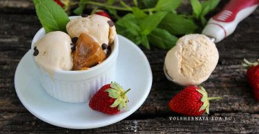 Мороженое из сгущенки