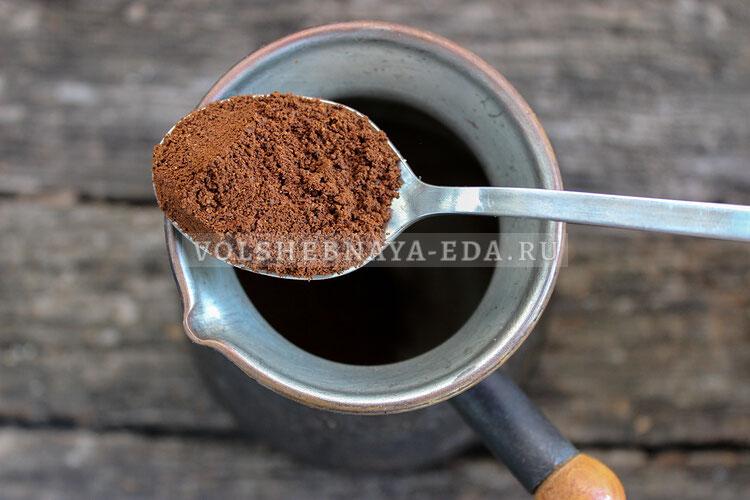 kofe s koritsej 2