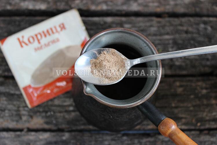 kofe s koritsej 3