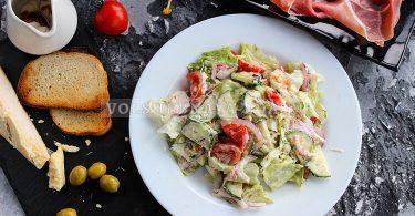 Салат из овощей под сметанно-горчичным соусом