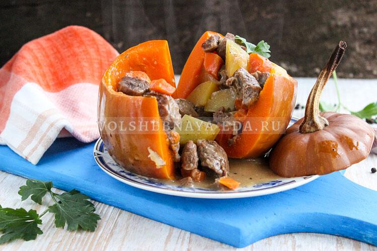 Тыква, фаршированная мясом и картошкой