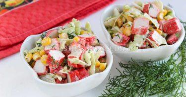 Салат из крабовых палочек Нежность