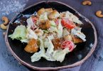 Салат с жареным тофу