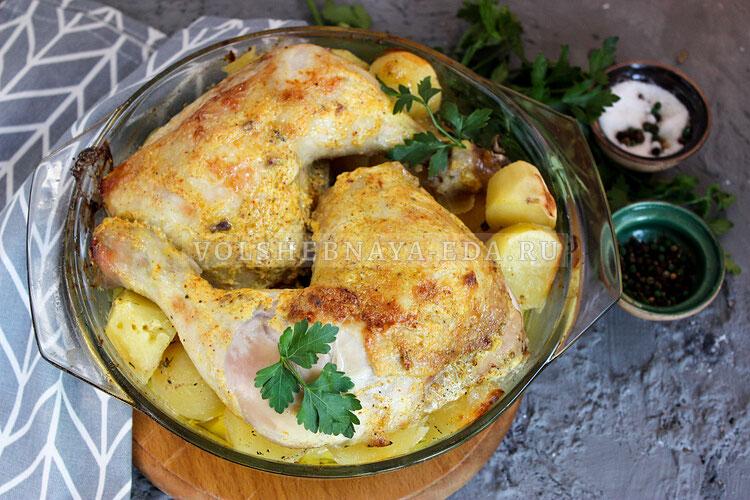 Куриные окорочка с картошкой в духовке