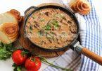 Говяжья печень в томатно-сметанном соусе