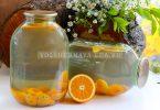 Компот из абрикосов и апельсинов на зиму «Фанта»
