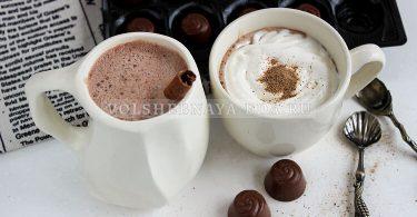 Какао с пенкой