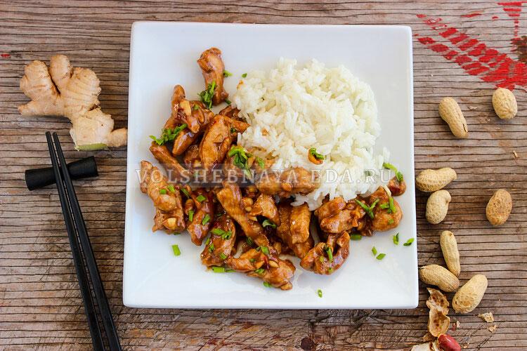 Цыпленок Кунг Пао (адаптированный рецепт)