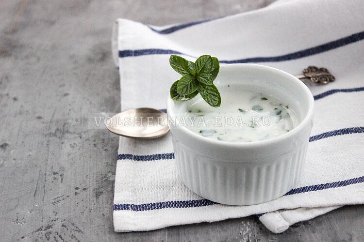Йогуртовый соус с мятой