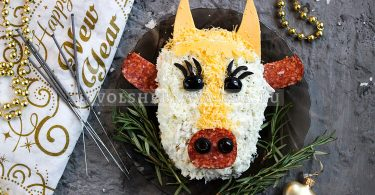 Новогодний салат «Бычок»