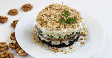 Салат с курицей, грибами, черносливом и грецкими орехамиgribami chernoslivom 8
