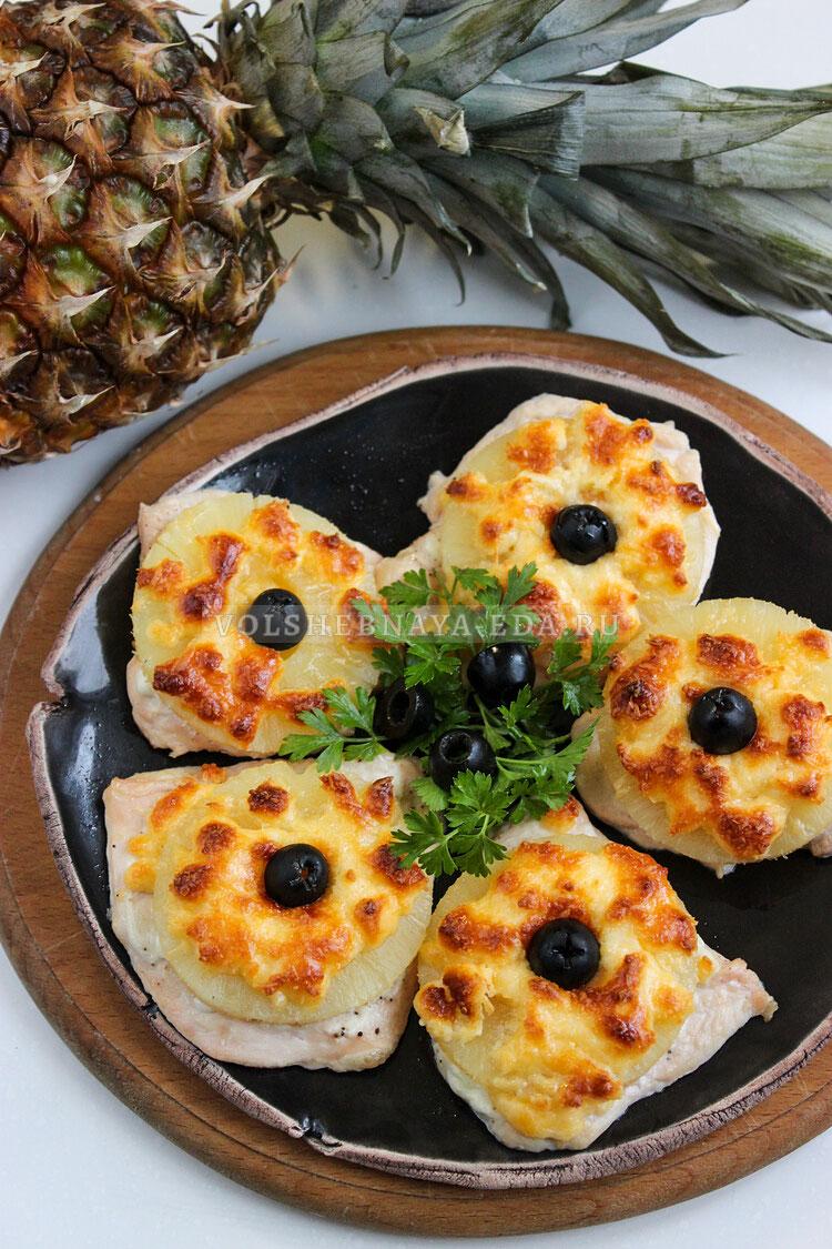kuriny otbivny s ananasom 9