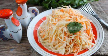 Салат из свежей капусты, как в столовой
