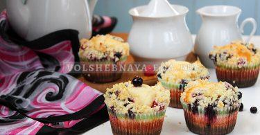 Кексы с ягодами, творогом и штрейзельной крошкой
