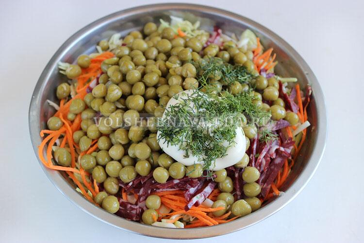 salat dnestr 5