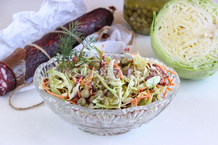 salat dnestr 7