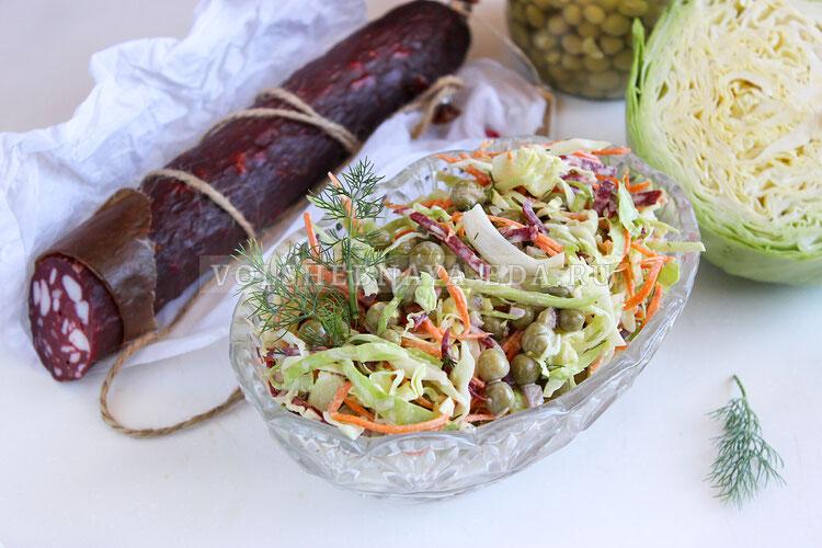 Салат с колбасой «Днестр»